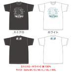 【磔磔50周年「開催」Tシャツ(イラストver)】スミクロ/ホワイト