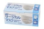 【日本製】3層式 TSUBASA国産サージカルマスク ホワイト/フリーサイズ 1BOX-50枚入り