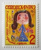 児童画 / チェコスロバキア 1982