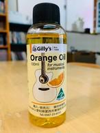 オーストラリア産 Gilly's Stephenson Orange Oil Ⅱ(ジリー ステフェンソン オレンジ オイルⅡ)