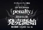 【アプリ専用ver】penalty