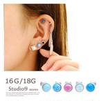 ボディピアス 16G 18G ミニサイズのオーロラ 軟骨ピアス 片耳