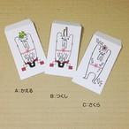 春のぽち袋(3種)