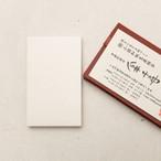 カット名刺(50枚/1セット)