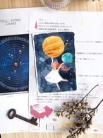 「あなたと惑星の絵」星読み鑑定書と絵の原画《2019年12月末まで期間限定価格》