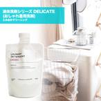 とみおかクリーニング 液体洗剤シリーズ DELICATE (おしゃれ着用洗剤) 日本製 キャンプ 用品 キャンピング アウトドアグッズ 【HT-01-2004】