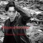 塩田将己 2nd Single『Monochrome 』タワレコ版ジャケット