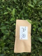 香り釜茶 山翡翠(くらさわ)