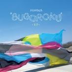 """【12""""】HUNGER - Sugoroku EP"""