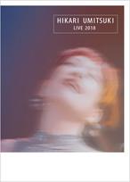 【DVD】海月ひかり LIVE  2018〜路傍の詩〜  / BD-R付き
