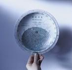 星座早見盤 渡辺教具製作所 旧版 特許出願中ver Kent