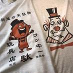 楽喜酒場&ポンコツ製作所 T-SHIRTS (予約商品)