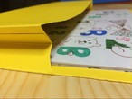 BBオリジナルペーパーいろいろSET( 紙製ファイルA4各色付き )