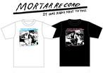 モルタル看板リニューアル企画 ~ドネーションTシャツ付き ※2月12日~28日まで受付します!!!