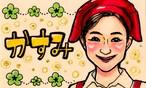 【名刺サイズ】名札用似顔絵(絵師:YuriA*)※3枚以上で注文可能