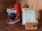 「この一杯でおうちが喫茶店みたい」のドリップバッグコーヒー(おいしい珈琲時間)