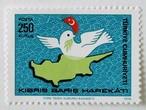 キプロス島 / トルコ 1974