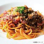 生パスタ EGG型パスタと淡路産牛のボロネーゼ各5食セット【S3004-5】