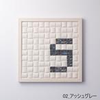 【S】枠色ホワイト×ガラス インテリア アートフレーム 脱臭調湿(エコカラット使用)