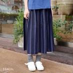 会津木綿タックスカート(+10cm丈) YAMMA ヤンマ産業