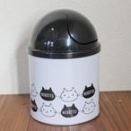 【猫柄のゴミ箱】コンパクトダストボックス ねこっと