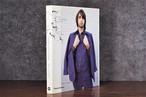 【VF172】New English Dandy  /visual book