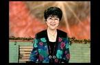 (パート 2)アイコ・ホーマン博士 「魂の傷からの癒しと回復2 」(MP4動画ダウンロード)