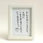 【描き下ろし】金子隆夫さんがぼやいた名言_その2