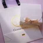 【ギフト用梱包】プレゼント 贈り物 ギフトボックス 箱 リボン 紙袋 手提げ ショッパー ロゴ 高級感 ホワイト アロマ ハーブ 雑貨 母の日 敬老の日