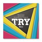 佐藤サン、もう1杯 Presents 佐藤拓也、36歳のお誕生日会 コメディCD TRY Vol.1