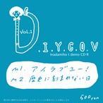 手作りdemo「D.I.Y.C.O.V vol.1」