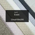 【1+1Event】クラウド柄キルティングイブル2枚セット/150x200cm