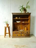 濃い木味の陳列棚[古家具]