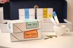 【送料無料】ギフトボックス24(6本パック × 4箱)