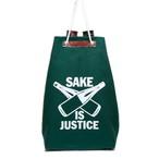 【通い袋】SAKE 袋 IS JUSTICE / 深緑