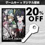 【4/20限定フラッシュセール!!!】東京クロノス +デジタル壁紙