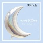 new!ビッグムーンバルーン36inch【silver hologram】誕生日 飾りつけ 1歳 プレゼント 女の子 男の子 バースデー インテリア
