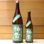 神雷(しんらい) 緑ラベル 三温至福 純米 720ml【広島】