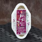 有機玄米おにぎり-しそ  「那須くろばね芭蕉のお米」100%使用 [Organic brown rice with Japanese basil]