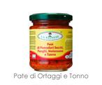 ドライトマトとツナのパテ / LA REINESE 170g イタリア食材