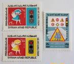 交通安全 / シリア 1971