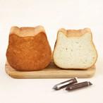 【送料・税込】ねこねこ食パン(プレーン&プレーン)