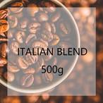 イタリアンブレンド 500g