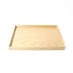 【SL-0069】木製トレイ ナチュラルカラー