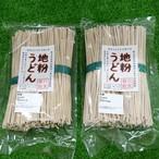 秋山製麺の地粉うどん 2束入り1袋(560g)×5袋
