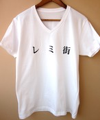 レミ街 (Remigai) - Mincho V-neck T-shrit Men's Size-M