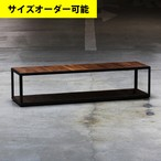 IRON FRAME LOW SHELF 141CM[BROWN COLOR]サイズオーダー可