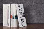 【SPECIAL PRICE】【DS254】PESSOA -5set- /display book