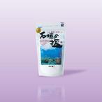 石垣の塩 〜200g〜