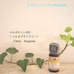 【ベルガモット ベルガプテンフリー(FCF)】カリス成城オーガニックオイル